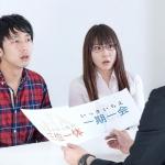 注文住宅で契約後の値引交渉をスムーズにするための準備