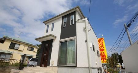 アイダ設計555万円の家