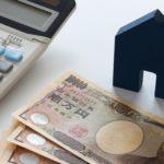 自営業者はモーゲージが住宅ローン審査を通りやすい!