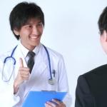 住宅ローン審査に通るために一番大事なのは実は健康です!