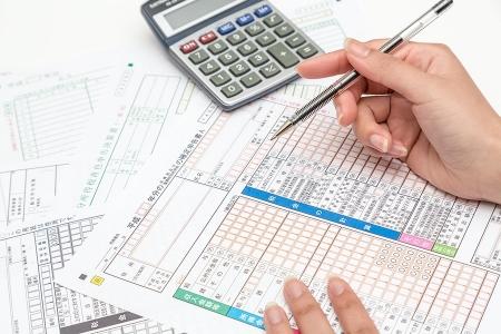 住宅ローン返済負担率の計算中