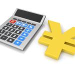 住宅ローンは変動金利の方が満額で審査に通りやすい!