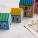 住宅ローン審査とクレジットカードについて