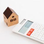 年収を基準にして、住宅ローンを組んでよいのか?