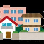 年収500万代から考える住宅ローン審査