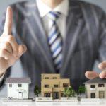 住宅ローン審査の必要書類について