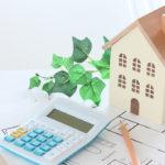 住宅ローン審査シミュレーションの記事